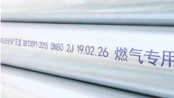 DN15-200 Round Pipe Q235 Q235B Hot Dip Galvanized Pipe for Gas Special Pipe